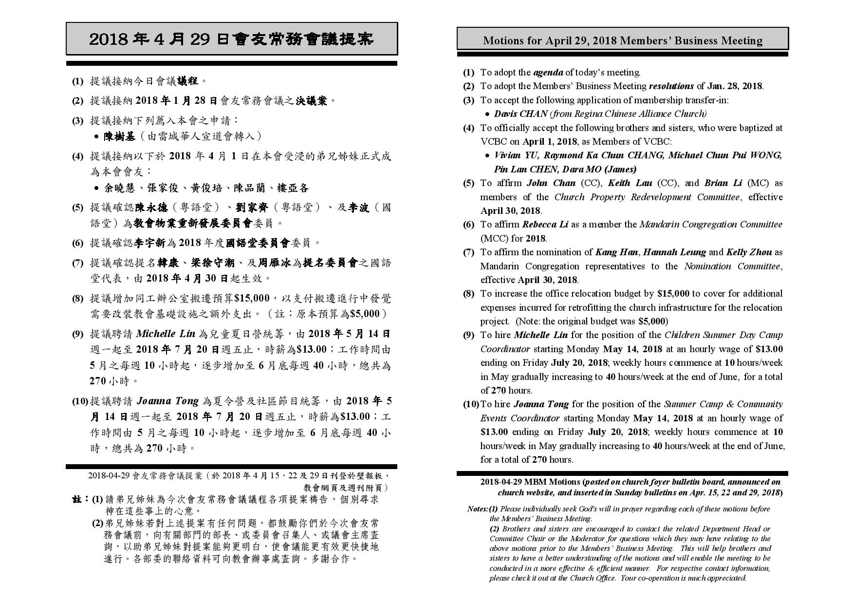 2018-04-29 MBM Motions C+E-page-001