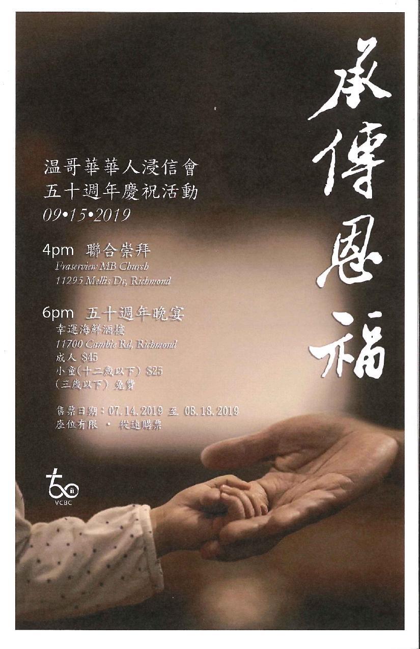 Chinese_bulletin